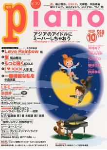 piano201010.jpg