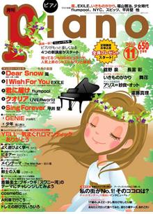 piano201011.jpg