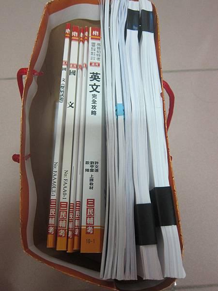 三民補習班的國、英書籍及提供的資料