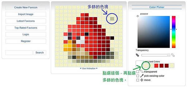 螢幕截圖 2014-02-16 00.15.5022