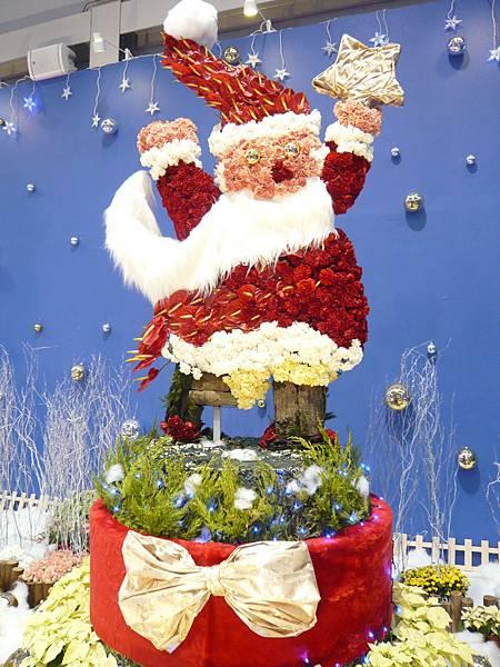 QQ聖誕老公公