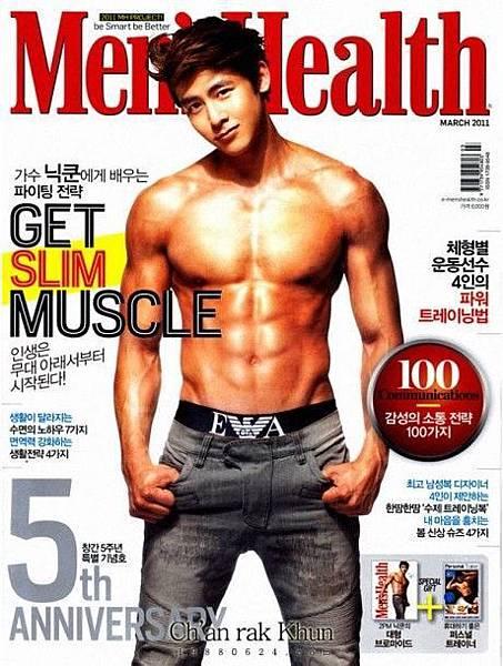 2PM_s_Nichkhun_for_Men_s_Health__23022011065834