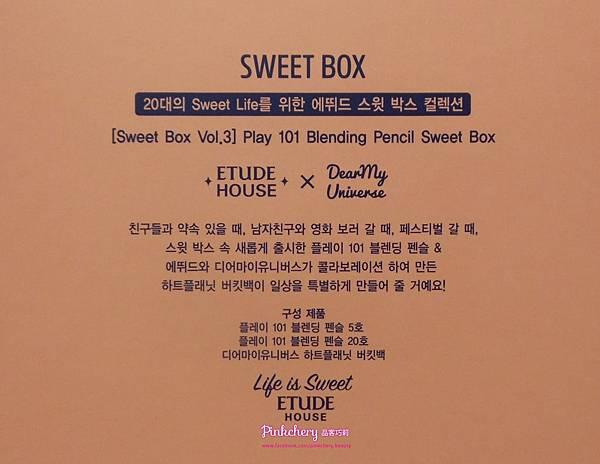 ETUDE HOUSE SWEET BOX 03 .jpg