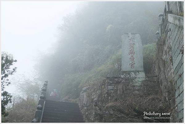 武當山24.JPG