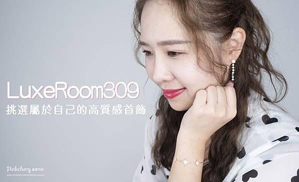 luxeroom17.jpg