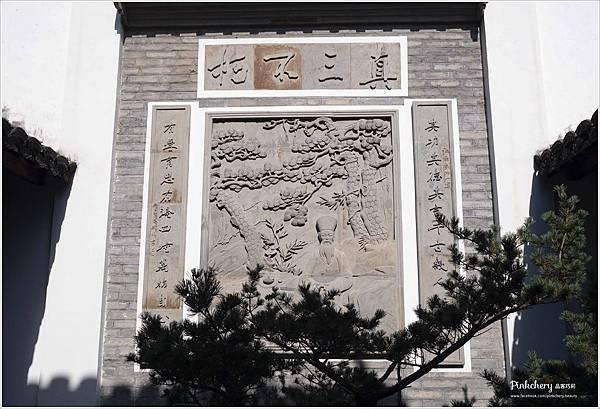 陽明 (6).jpg