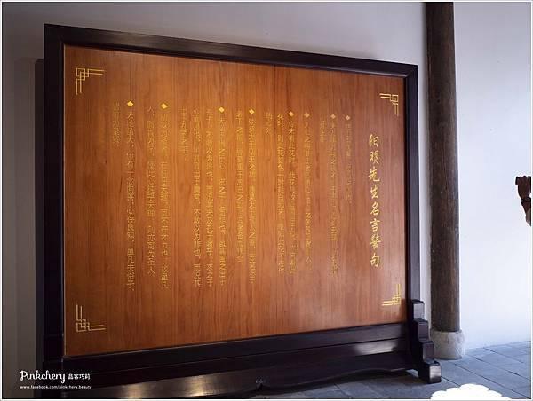 陽明 (9).jpg