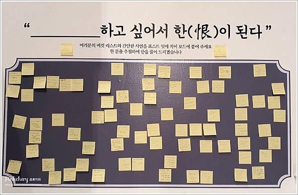 德魯納_200624_0013.jpg