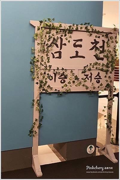 德魯納_200624_0017.jpg