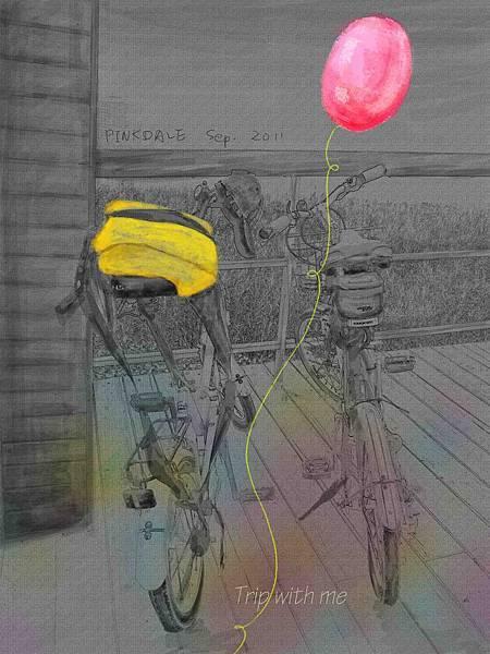 今天,我【從景美騎腳踏車到八里】
