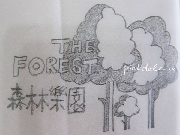 The Forest-森林 樂園