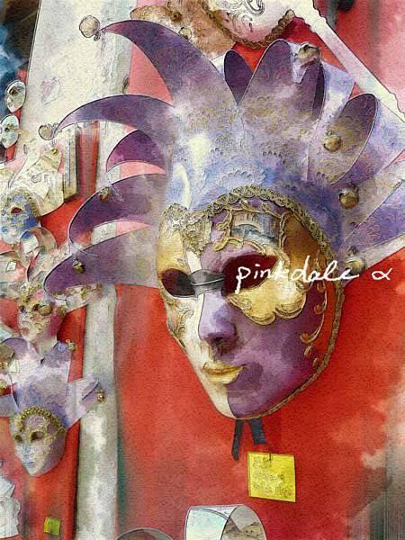 Dales mask artwork