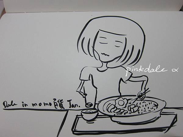 momo百貨獨食