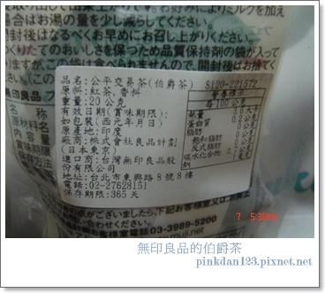 DSC02818-1.JPG