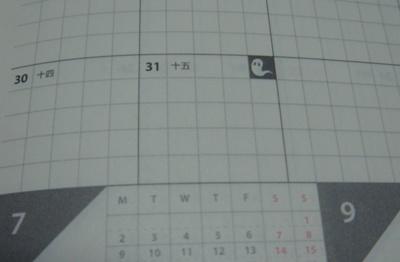 7月的小圖示.JPG