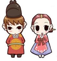 王世子和世子妃
