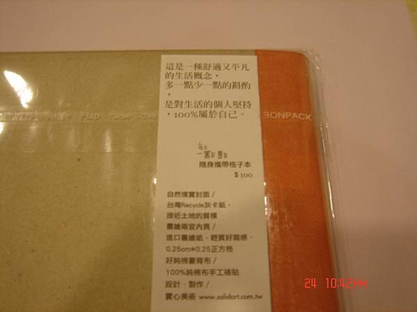 DSC01559.JPG