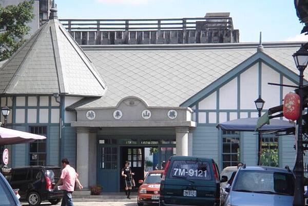旗山車站.JPG