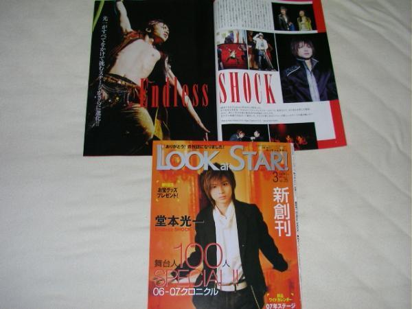 Look at STAR.jpg