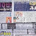 0723新聞