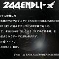 244ENDLI-x新星堂Q&A