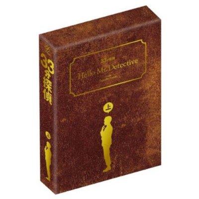 33分探偵 DVD-BOX 上巻