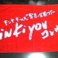 浴巾-東京