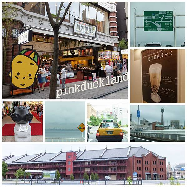2015日本遊D27 橫濱中華街(01).jpg