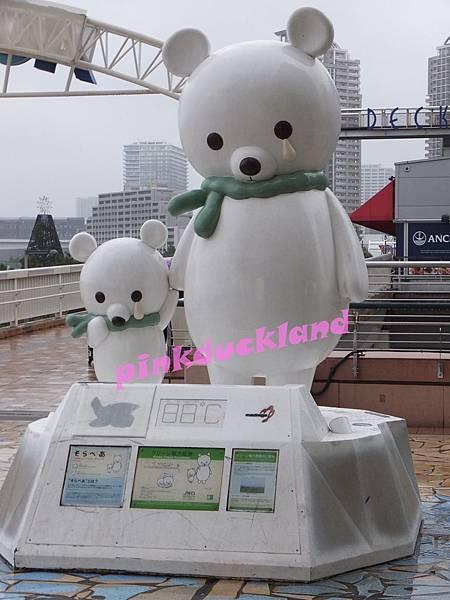 【日本台場】十一月秋末賞楓D2-4 DECKS購物中心 台場一丁目