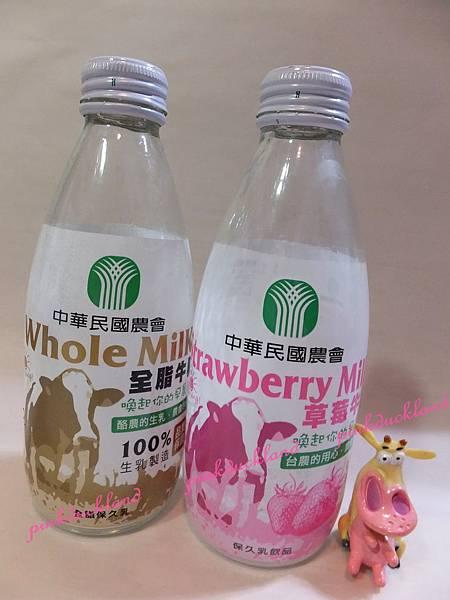 農會牌保久乳-全脂%2F草莓