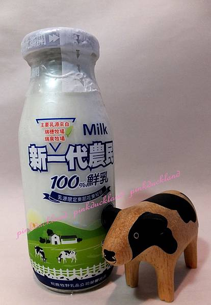 新一代農民鮮乳