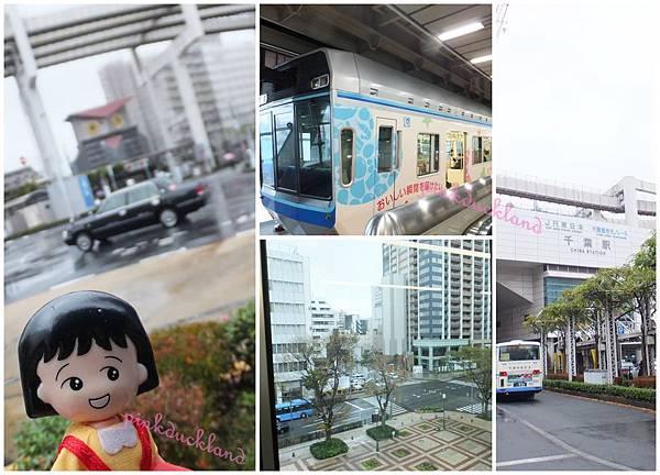 2015十一月秋末賞楓 D10-3 千葉市 千葉單軌列車