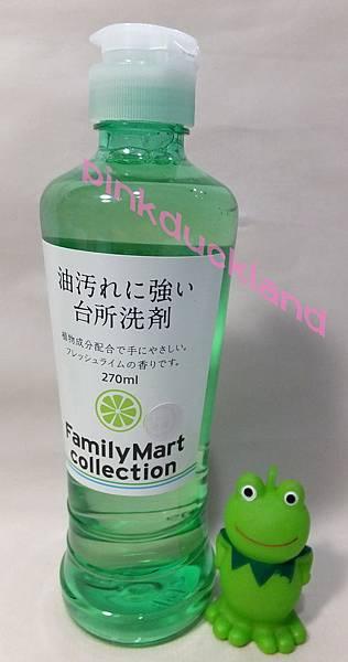 瓶子控 日本全家自有品牌 FmailyMart collection 強力去汙洗碗精