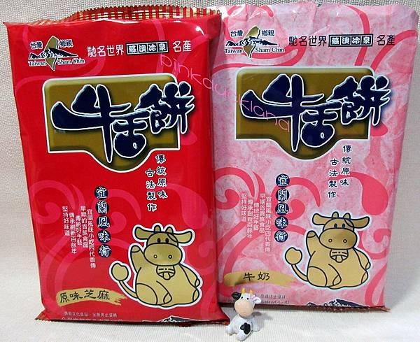 台灣鄉親 牛舌餅 原味 牛奶