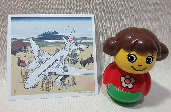日本航空顧客服務問卷