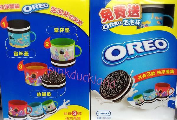 OREO餅乾 隨手泡泡杯組