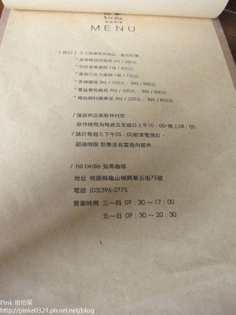IMG_0537_结果.JPG