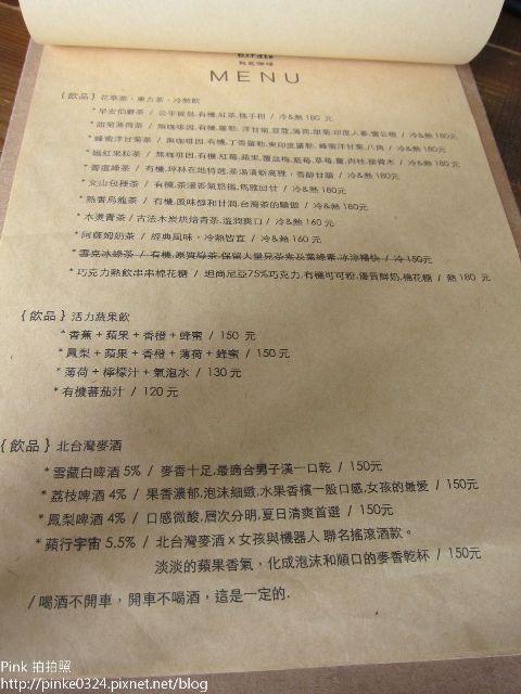 IMG_0536_结果.JPG