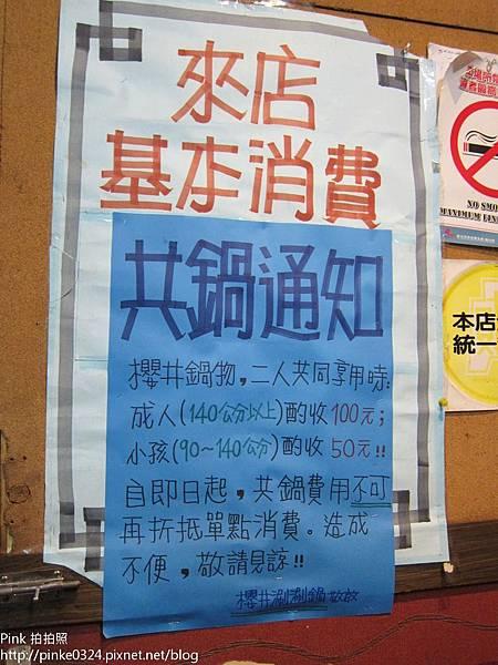 IMG_0456_结果.JPG