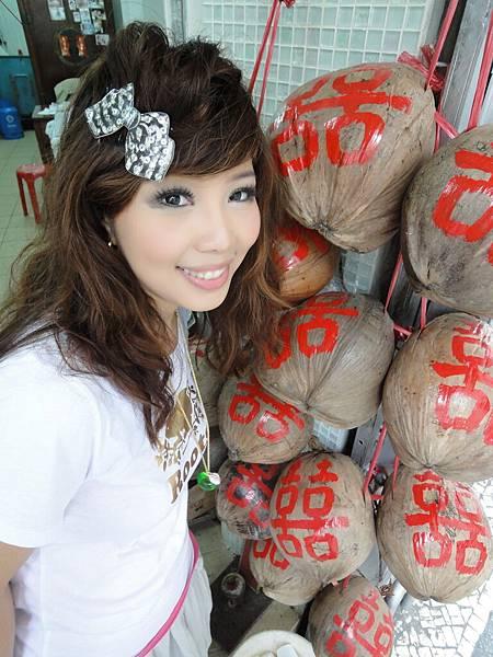可愛ㄉ椰子殼