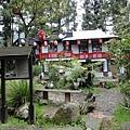很日本風的妖怪村