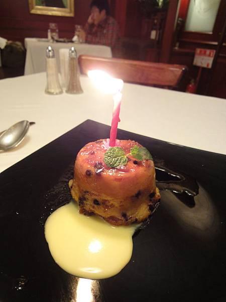 驚喜小蛋糕