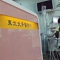 第一名牙醫院