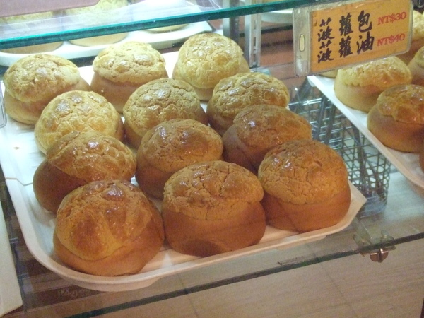 香港正宗波蘿包