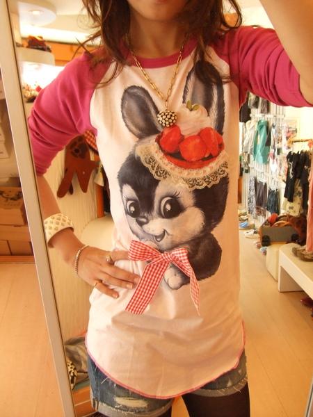 愛死這件衣服啦