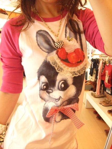 可愛的大耳兔
