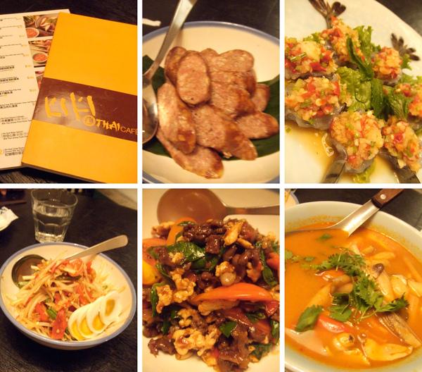 kiki泰國菜