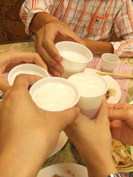 乾杯囉!!