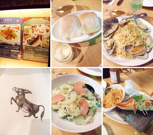 驢子餐廳1