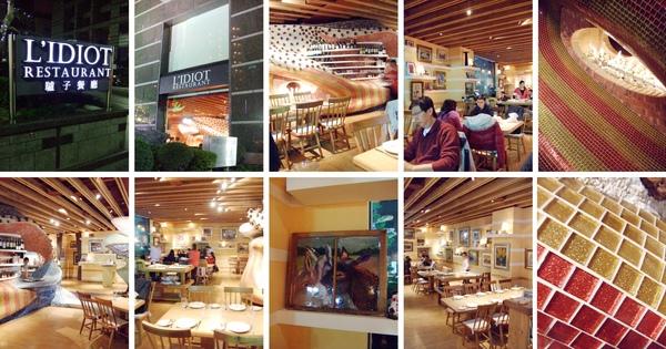 驢子餐廳2